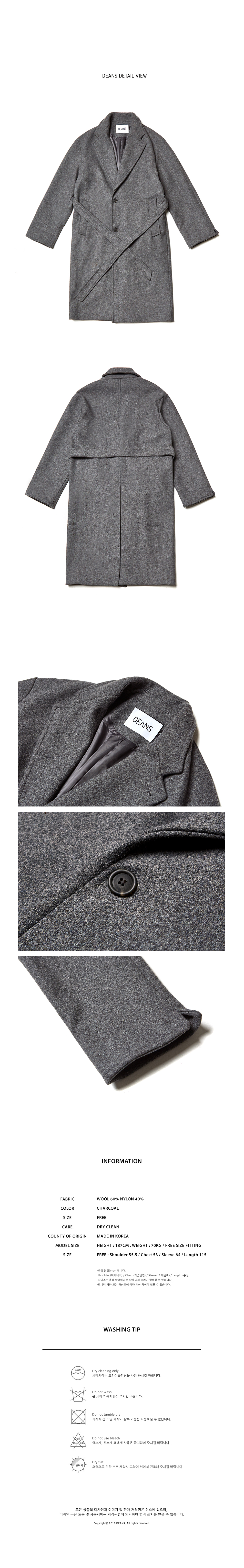 딘스 WOOL OVER SINGLE COAT_CHARCOAL