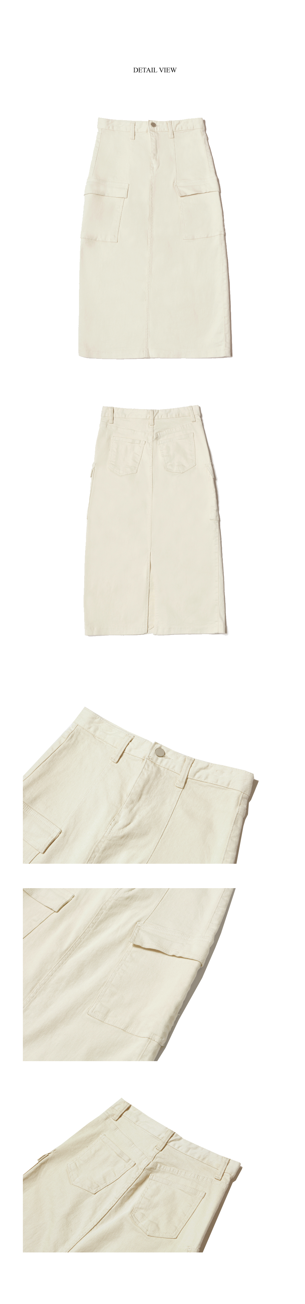 딘스 COTTON CARGO MIDI SKT_CREAM