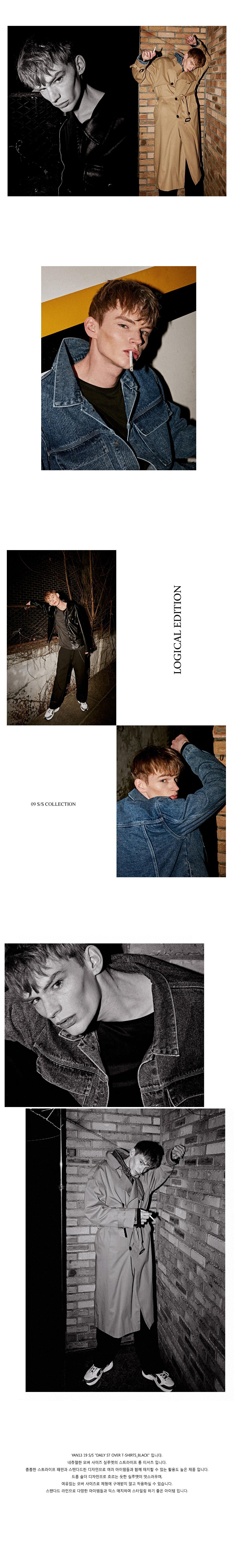 얀13(YAN13) 데일리 ST 오버 티셔츠_블랙