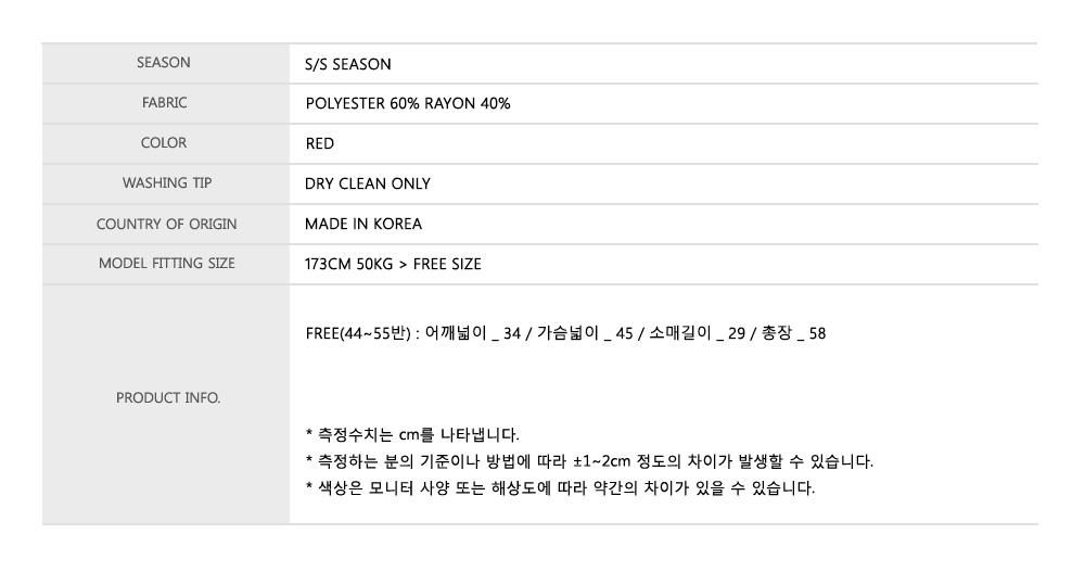 얀13 [8/23 (금) 예약발송] CLASSIC OPEN PUFF BL_RED