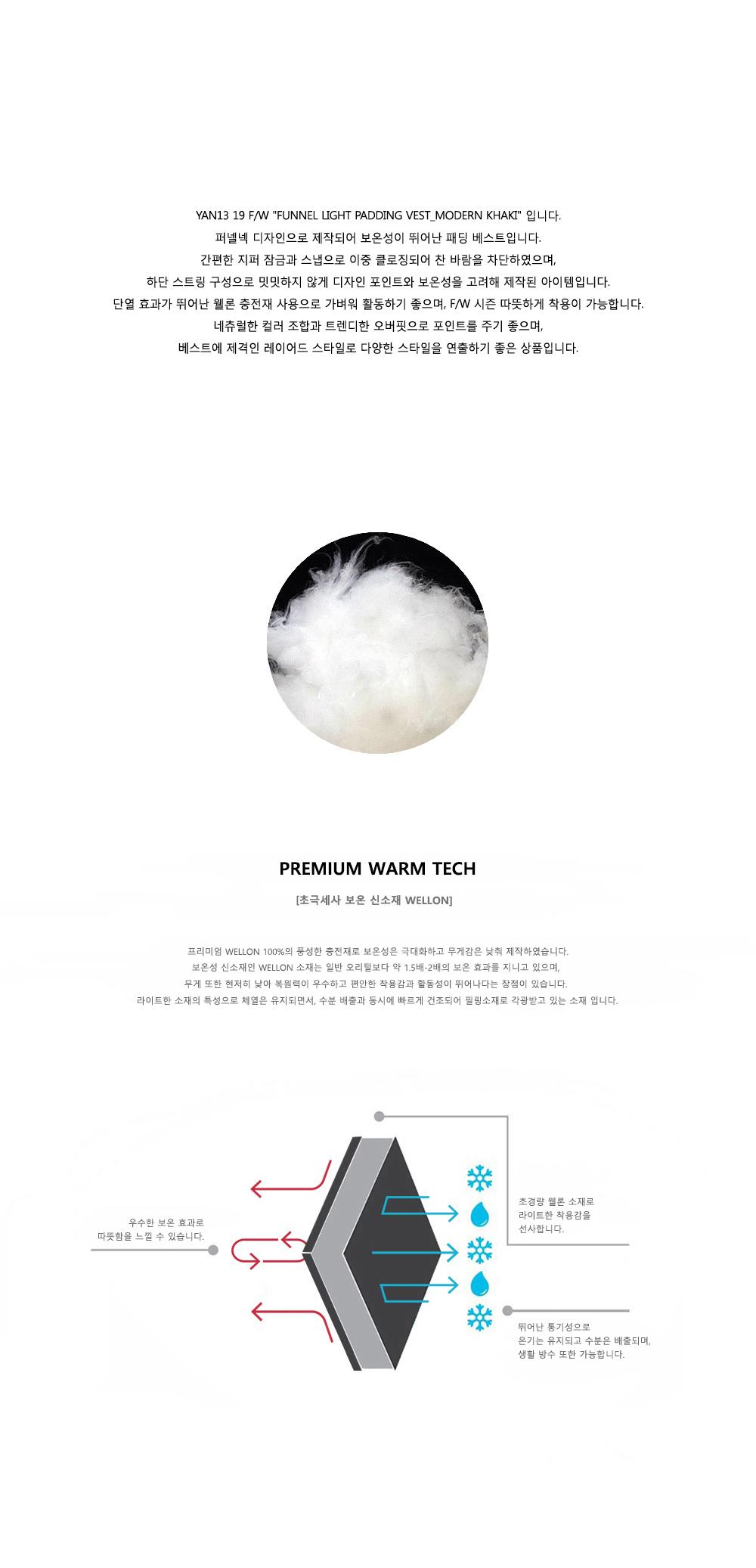 얀13 FUNNEL LIGHT PADDING VEST_MODERN KHAKI